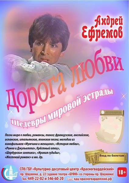 http://andreyefremov.ru/POSTERS/post6.jpg