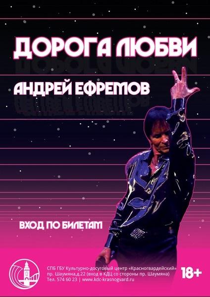 http://andreyefremov.ru/POSTERS/post7.jpg